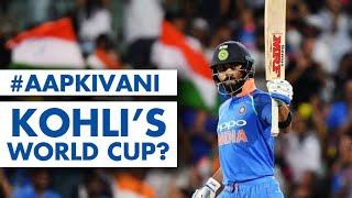KOHLI's World Cup? #AapKiVani