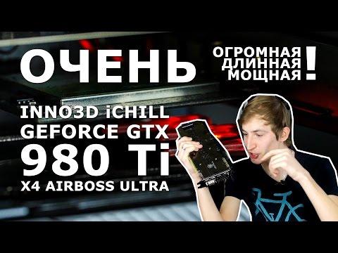 Видео Цена игровой компьютер