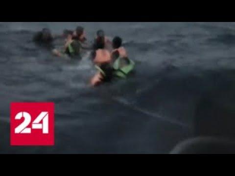 Таиланд: в пещере остаются еще восемь детей и тренер - Россия 24