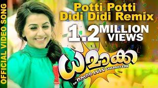 Potti Potti - Didi Didi Remix | Dhamaka | Omar Lulu | Gopi Sundar | Arun Kumar | Nikki Galrani