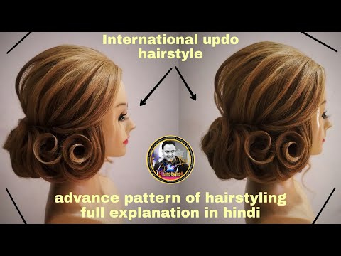 'Latest advance updo hairstyle 2019/ hairstyle with gaoun/ latest western updo bun hairstyle