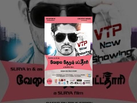 Velai Thedum Pattathari (VTP) - Comedy Tamil Short Film- Must watch- Redpix Short Films