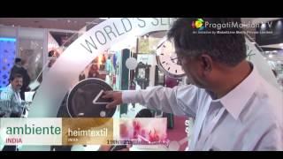 Ambient India & Heimtextil Event At Pragati Maidan
