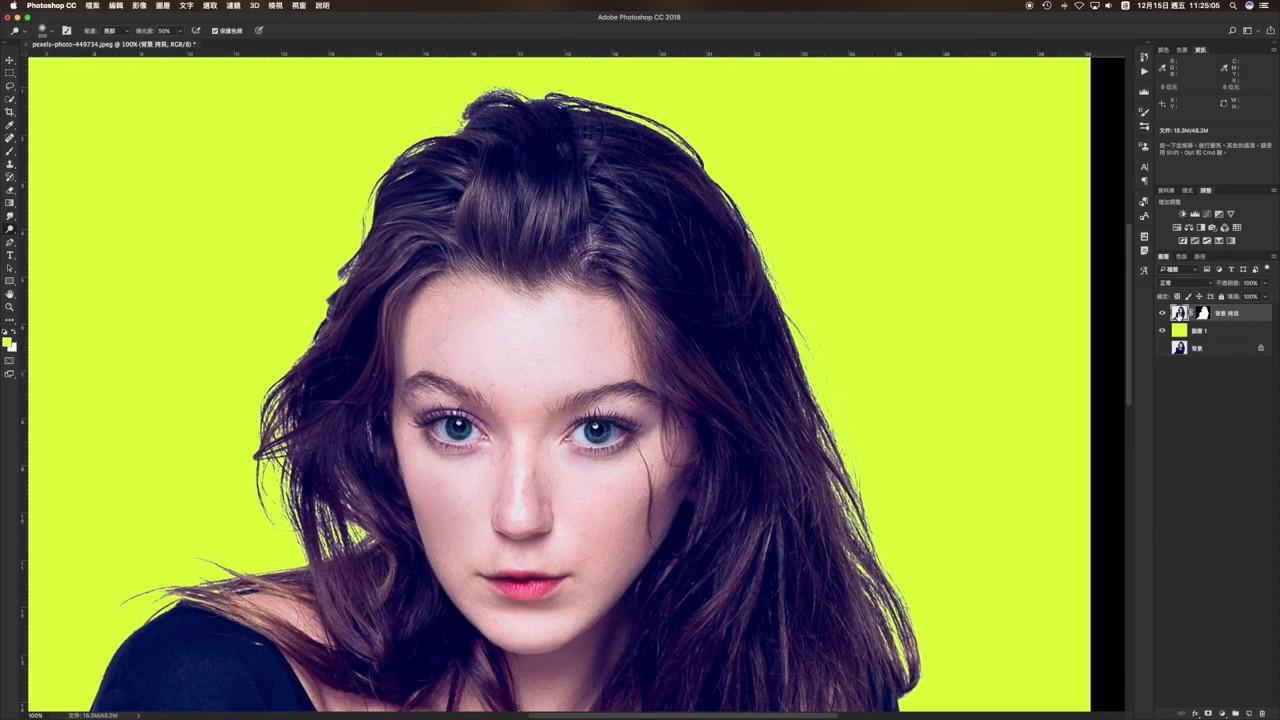 Photoshop進階執相教學 : 人像頭髮退地及變換背景 - YouTube