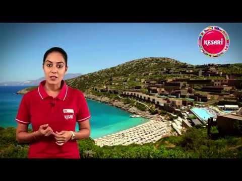 Kesari Tours – Dream Destination Europe