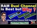 Ram Single Channel Vs Dual Channel Which Is Best In Hindi #124
