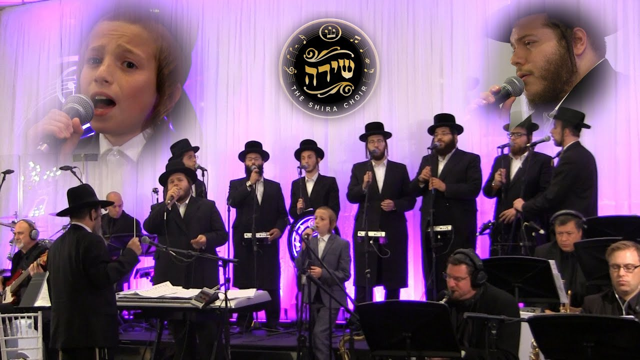 Nichsefo - Shira Choir - Levy Falkowitz & Avrum Chaim Green | מונה שירה פולקוביץ עם ילד הפלא - נכספה