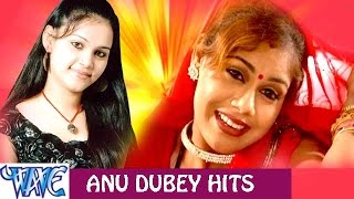 Anu Dubey Hits - Video JukeBOX - Bhojpuri Hot Songs 2015 New