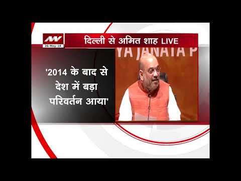 Modi govt is for both rural and urban India, says BJP President Amit Shah