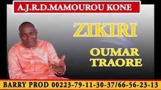 Zikiri Oumar Traore Mamourou Koné Fassa