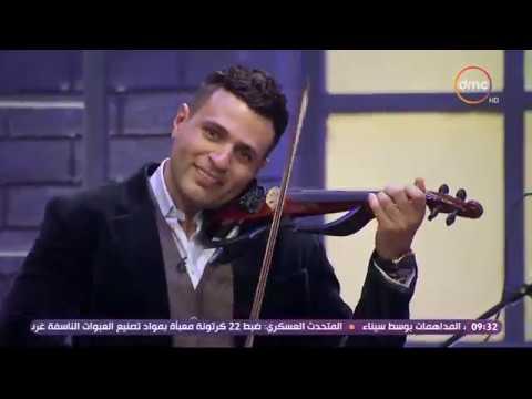 ده كلام - مسابقة بين ' محمد نور واحمد فهمي ' في العزف على الكمان ... من الافضل برأيك؟