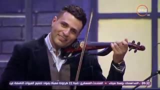 """ده كلام - مسابقة بين """" محمد نور واحمد فهمي """" في العزف على الكمان ... من الافضل برأيك؟"""