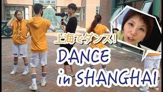こんにちは。上海在住の日本人、MIMIこと美舟です。 今日は中国人の友達...