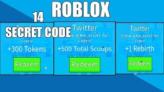 [SECRET]14 NEW COINS AND REBIRTH CODES OF ICE CREAM SIMULATOR || ROBLOX OCTOBER 2018 CODES