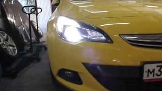Ксенон на Opel Astra J!