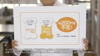 日本人女性はカルシウム不足! 1日に必要なカルシウムを摂るには、しし...