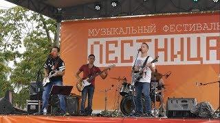 Фестиваль «Лестница» прошел в Новом Осколе