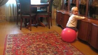 детский гимнастический мяч