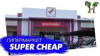 видео Пхукет Таун в Тайланде и окрестности