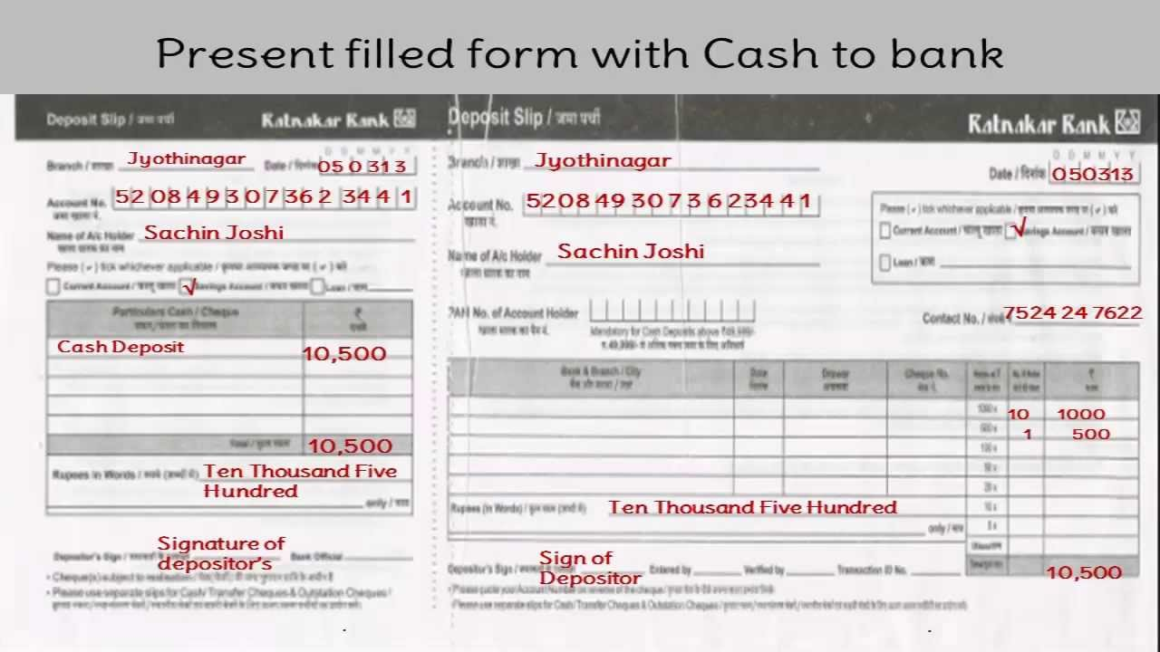 bank of india ppf account deposit slip