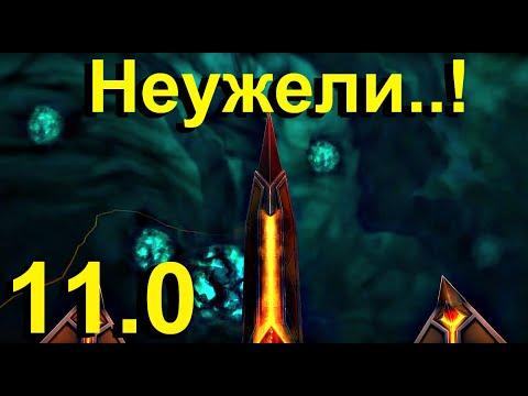 Аллоды Онлайн 11.0 - Прошёл СЮЖЕТ, не апнул 90 лвл