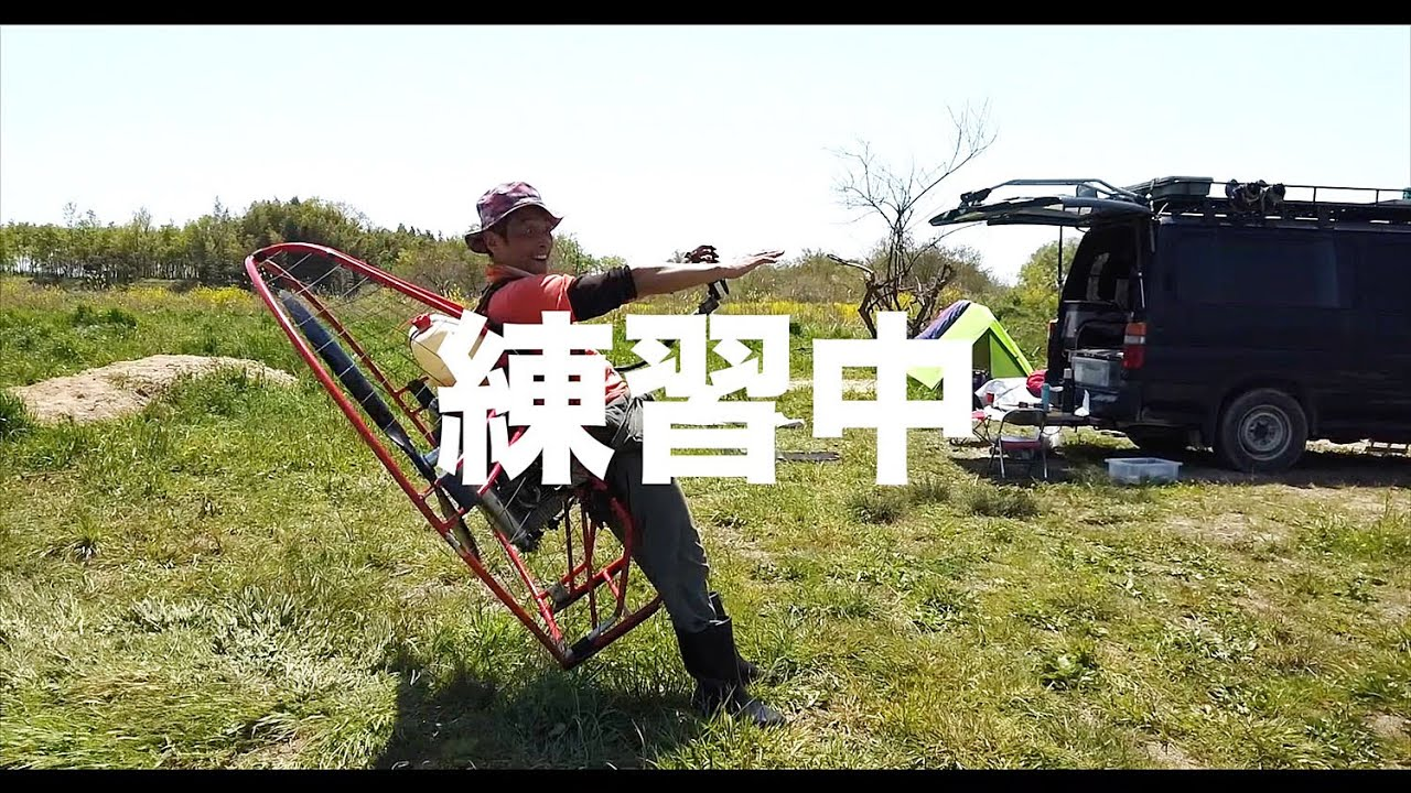 【空の旅#112】「エンジンのパワーを知ってるかい?」空撮・多胡光純 練習中_Practice aerial