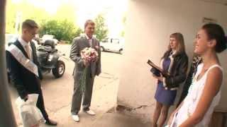 Выкуп. Наша свадьба 2012.