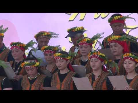 2019年第3屆屏東縣三地門鄉族語歌謠觀摩暨母親節表揚大會--德文天主教會 - YouTube