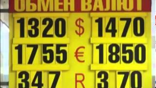 Курс валют в Украине октябрь 2014(Узнаю актуальные курсы доллара в банках Киева на сайте http://minfin.com.ua/currency/usd/, 2015-07-31T08:29:00.000Z)