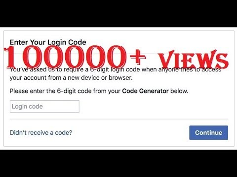 How to fix Facebook approval code problem || You have requested too many  codes [Urdu/Hindi]