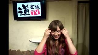 恵莉香 https://twitter.com/erikasama0924 ブログ http://ameblo.jp/erikasama0924/ 撮影=時田コウ https://twitter.com/toki4649 企画持込募集中、 「道玄坂TV出演 ...