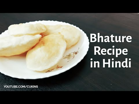 Bhature Banane ki Vidhi   Bhature Kaise Banaye   Bhatura Recipe