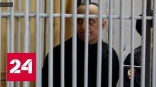 Ангарский маньяк  вспомнил о еще 59 убийствах - Россия 24