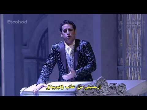 Il Barbiere di Siviglia by Rossini In Arabic hardcoded Etcohod