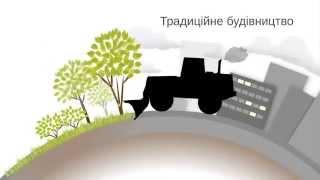 Газонная решетка ТТЕ: зеленое строительство(, 2015-06-12T16:59:35.000Z)