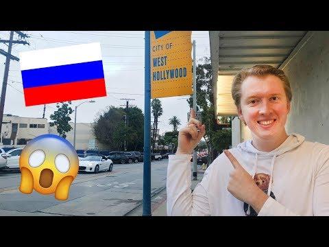 РУССКИЙ РАЙОН В ЛОС АНДЖЕЛЕСЕ, ЗАПАДНЫЙ ГОЛЛИВУД США
