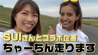 SUIさんのYouTubeの企画にて佐野千晃についてたくさん言ってないことなども挙げて頂きました   https://m.youtube.com/watch?feature=youtu.be&v=pyDM2uOi82g ...