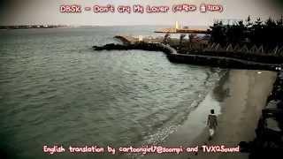 DBSK 동방신기 - Don't Cry My Lover 사랑아 울지마 FMV [eng + rom + hangul + karaoke sub]