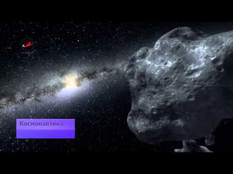 planet killer asteroid approaching - photo #11