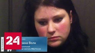 От украинки, которую продавали земляки в Москве, требовали почку и секс