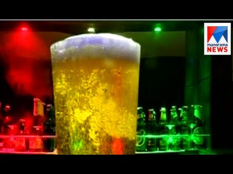 Liquor ban across highways: Kerala's beer parlors move SC  | Manorama News