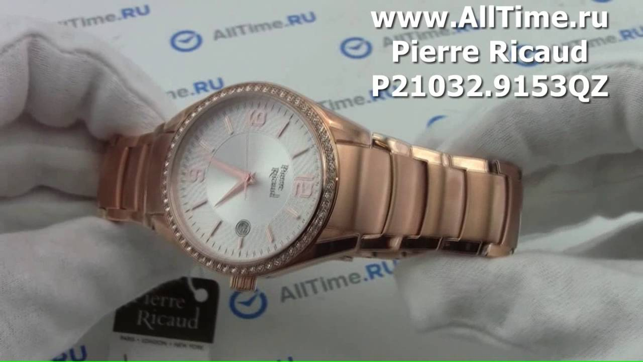 Часы Pierre Ricaud P21032.9153QZ Часы Louis Erard L78259AA23