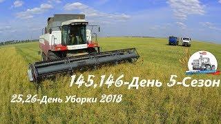 25,26-День Уборки 2018! Молотим последнее, но зеленое поле с рапсом. (145,146-День 5-Сезон)