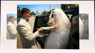 Свадьба Сергея и Дарьи.