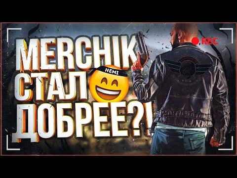 ДОБРЫЙ ЧИТЕР -