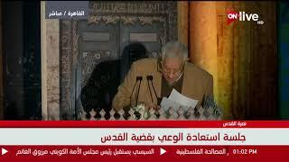 مكرم محمد أحمد: إسرائيل تعاني من المقاطعة الأوروبية لبضائع المستوطنات.. فيديو