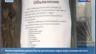 Якутия драки за еду, космические цены и забытые в тундре рабы 20131101