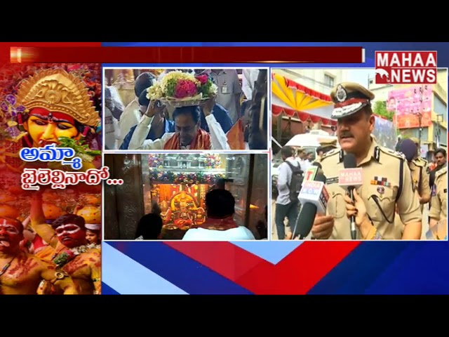 IG Regarding The Facilities & Safety Measures Provided By  Government At Bonalu Festival | MAHA NEWS
