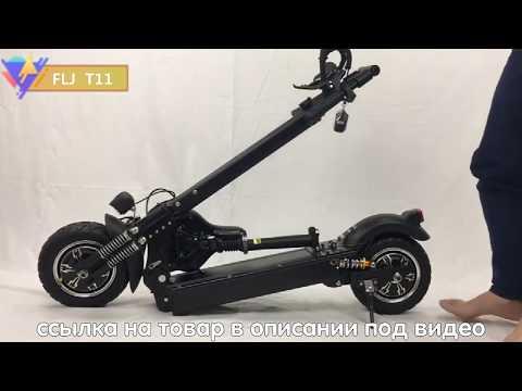 Электрический скутер с сидением складной. Электросамокат FLJ 2400W взрослый