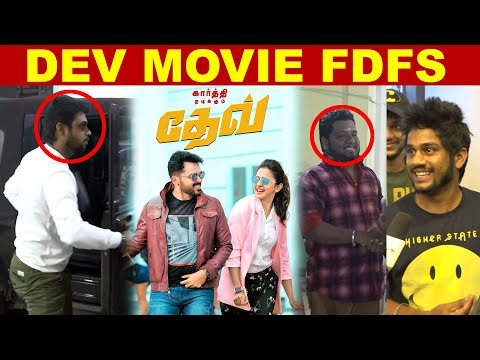 Black Sheep Team Celebration for Dev FDFS | Karthi | Rakul Preet | Sai Pallavi | Kalakkal Cinema